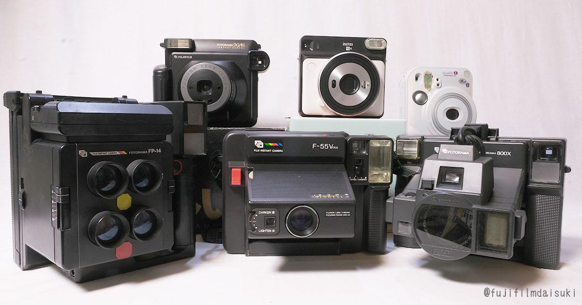 富士フイルム製インスタントカメラ